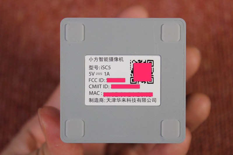 Xiaomi Xiaofang IP Camera 開封レビュー (27)