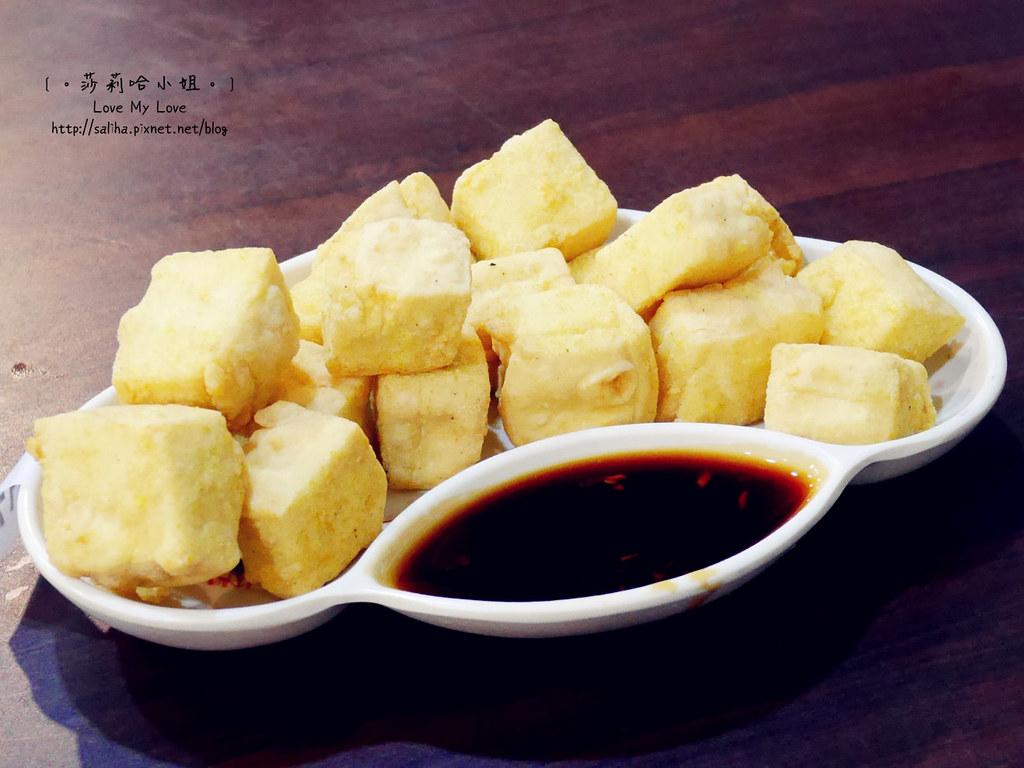 深坑老街素食豆腐餐廳故鄉 (21)
