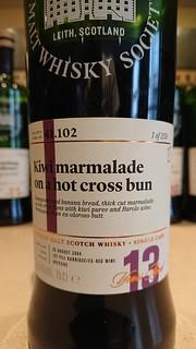 SMWS 41.102 - Kiwi marmalade on a hot cross bun