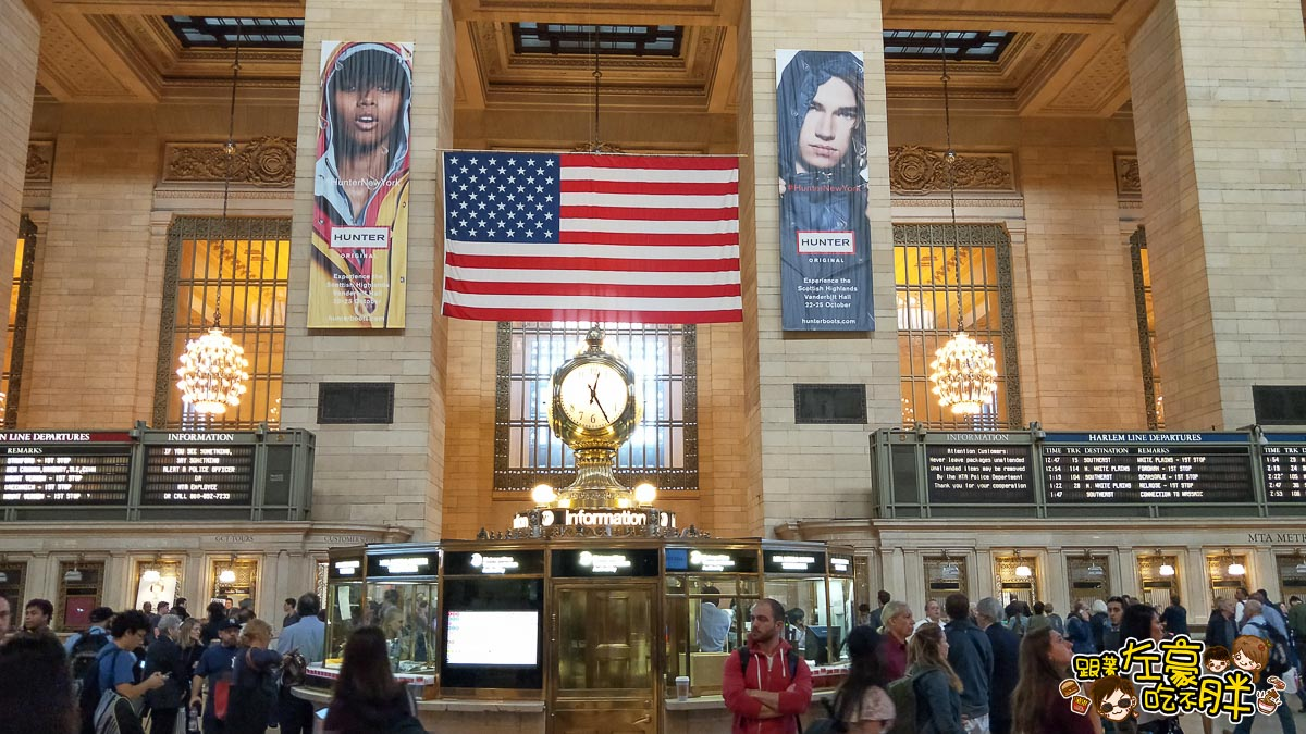 美國中央車站-Shake Shack漢堡-55