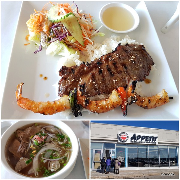 Appetit Restaurant Asiatique