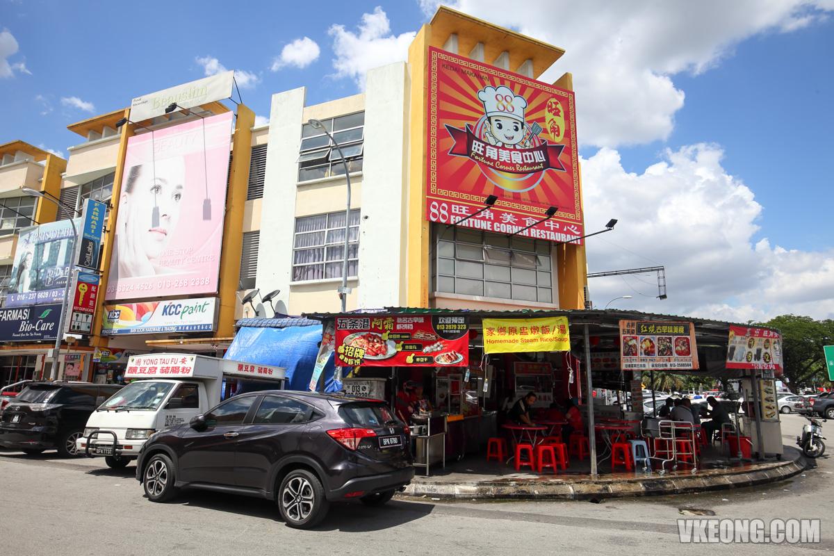 88-Fortune-Corner-Restaurant-Klang