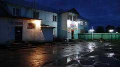 Kegen / Кеген (Kazakhstan) - Hotel Kegen