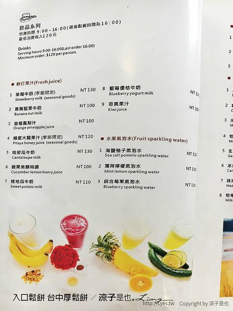 入口鬆餅 台中厚鬆餅 9