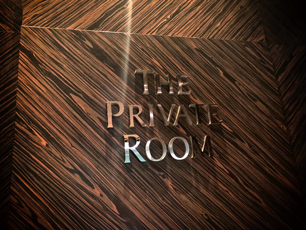 The Private Room Singapore Airlines 2