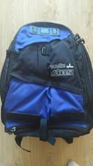 Lavinový batoh Vaude ABS - titulní fotka