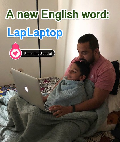 A new English word: LapLaptop