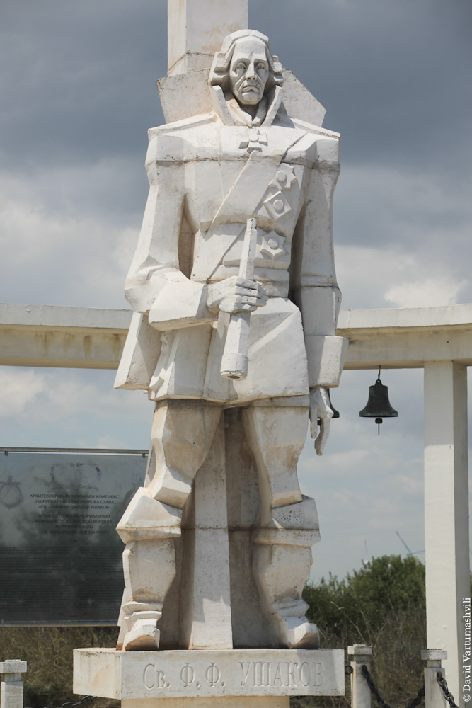 Болгария, Мыс Калиакра