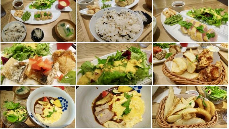 和風幸福定食 台北車站微風美食廣場