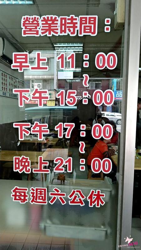 新店美食新店美食_7306.jpg
