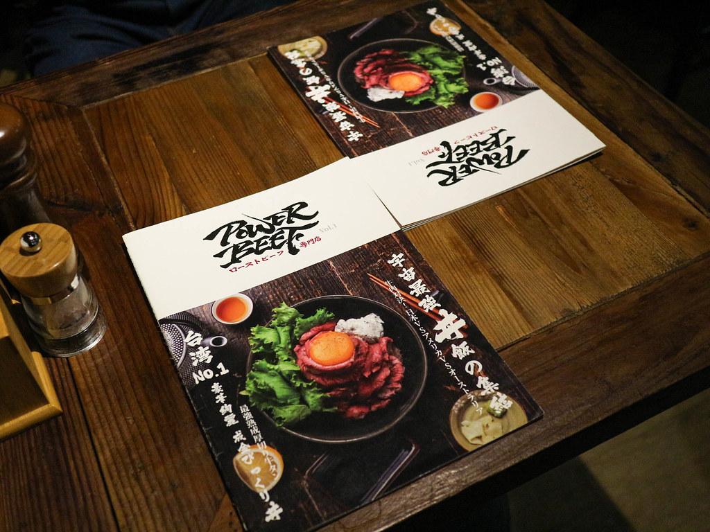 power beef (1)