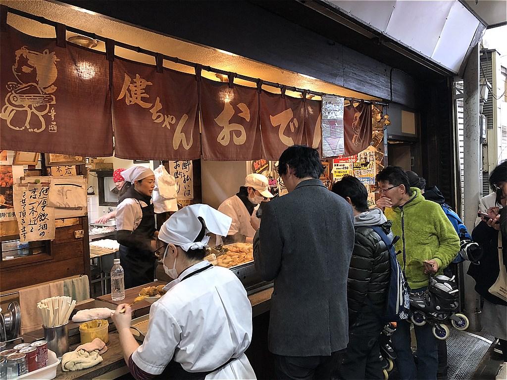 20180225_丸健水産 (1)