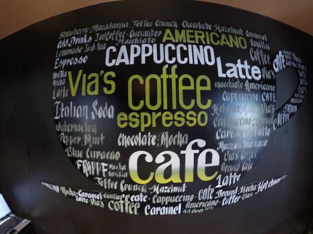 The Coffee Estate