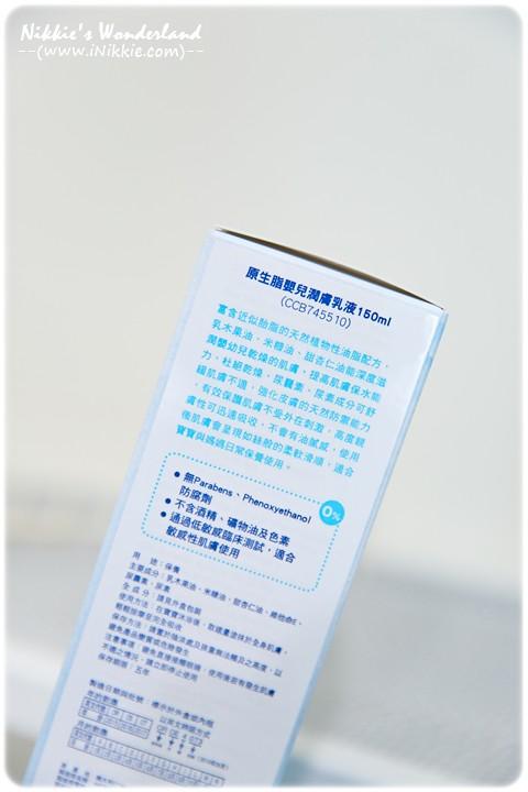 CHICCO原生脂嬰兒潤膚乳液