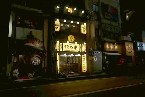 ryunosu001