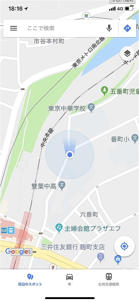 20180310_Shinjuku_to_Kanda (3)