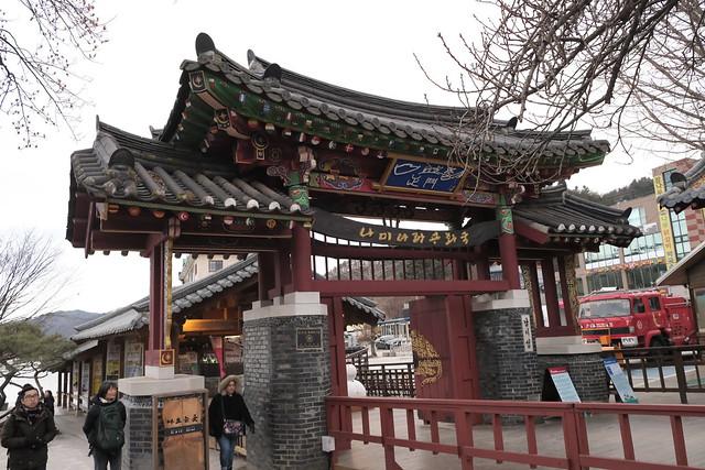 South Korea Day 2