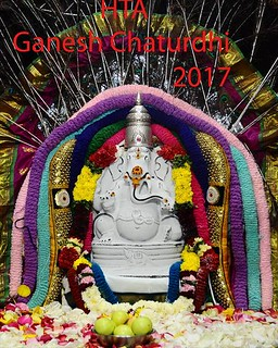 Ganesh Chathurti 2017