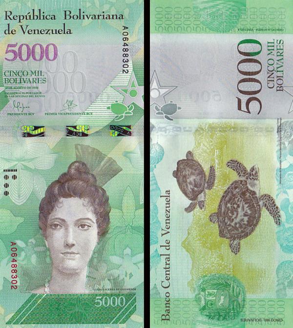 5000 Bolívares Venezuela 2016, P97