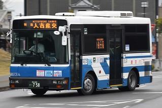 產交バス 石水寺~人吉線 新道経由
