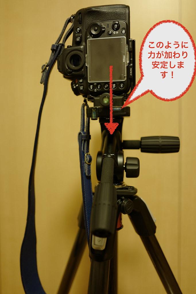 L1040336のコピー