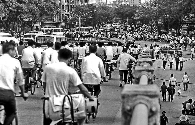 China 1985: After Work Rush Hour