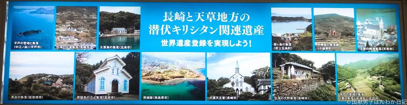 長崎空港にて(撮影:筆者)