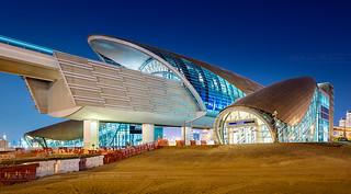 Al Jad af metro station