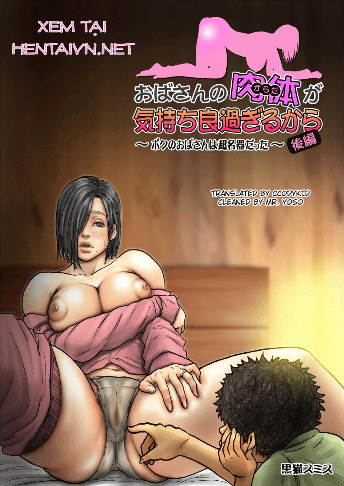 HentaiVN.net - Ảnh 1 - Oba-san no Karada ga Kimochi Yosugiru kara 2 - Boku no Oba-san wa Chou Meiki Datta 02 - Chap 03