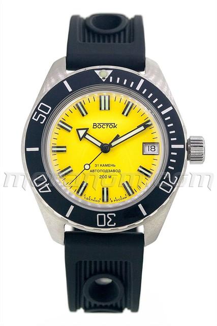 Le bistrot Vostok (pour papoter autour de la marque) - Page 7 40732915641_e86403cf42_z