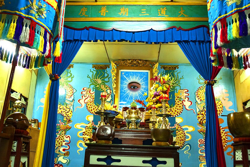 Cao Dai temple--Phnom Penh