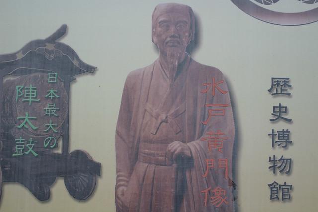 tokiwajinja-gosyuin17020