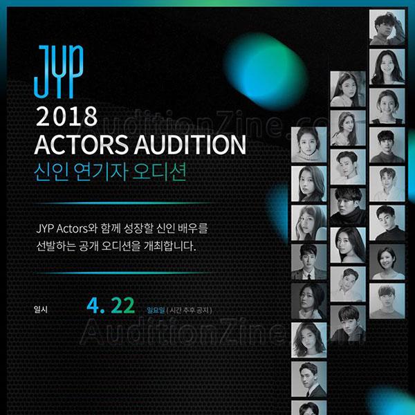 (오) JYPActors 신인 연기자 선발 오디션