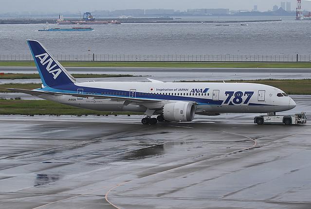 JA812A