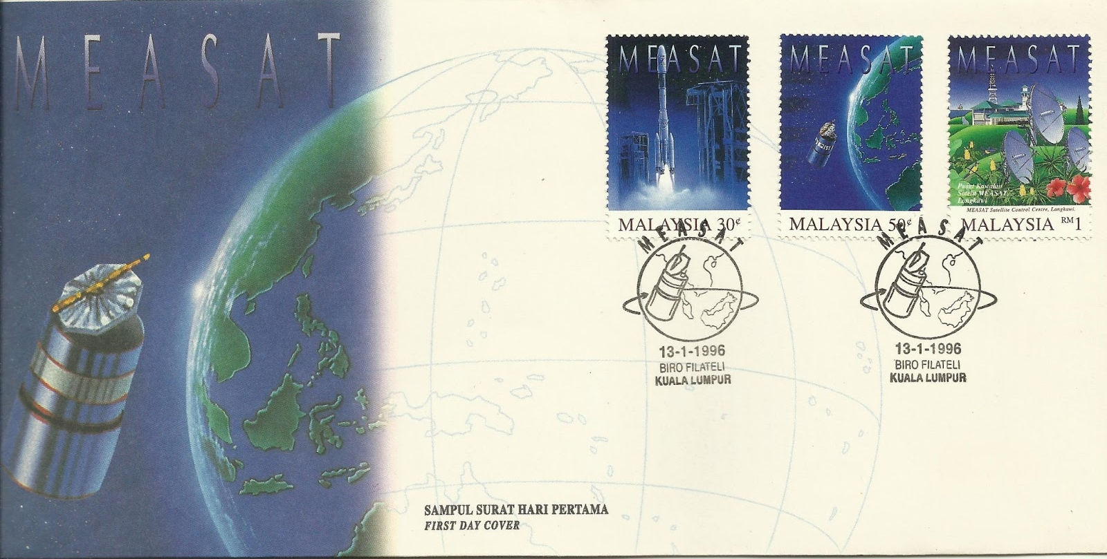 Malaysia - Scott #574-576 (1996) first day cover