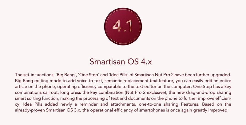 Smartisan Nut Pro 2 スペック (14)