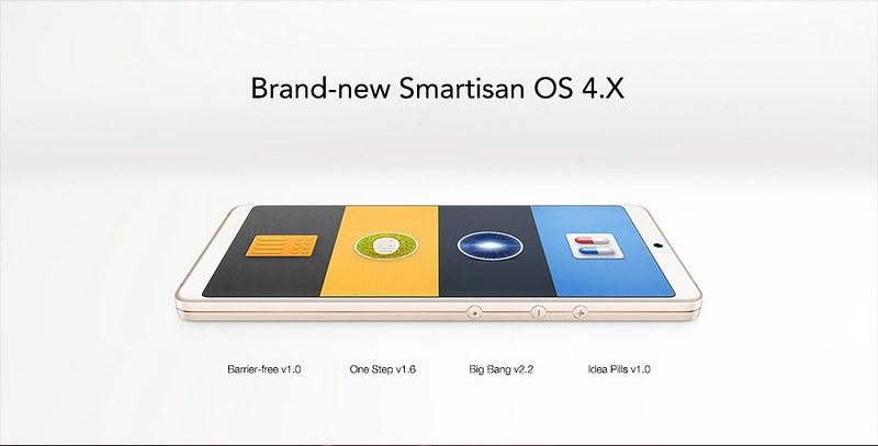 Smartisan Nut Pro 2 スペック (13)