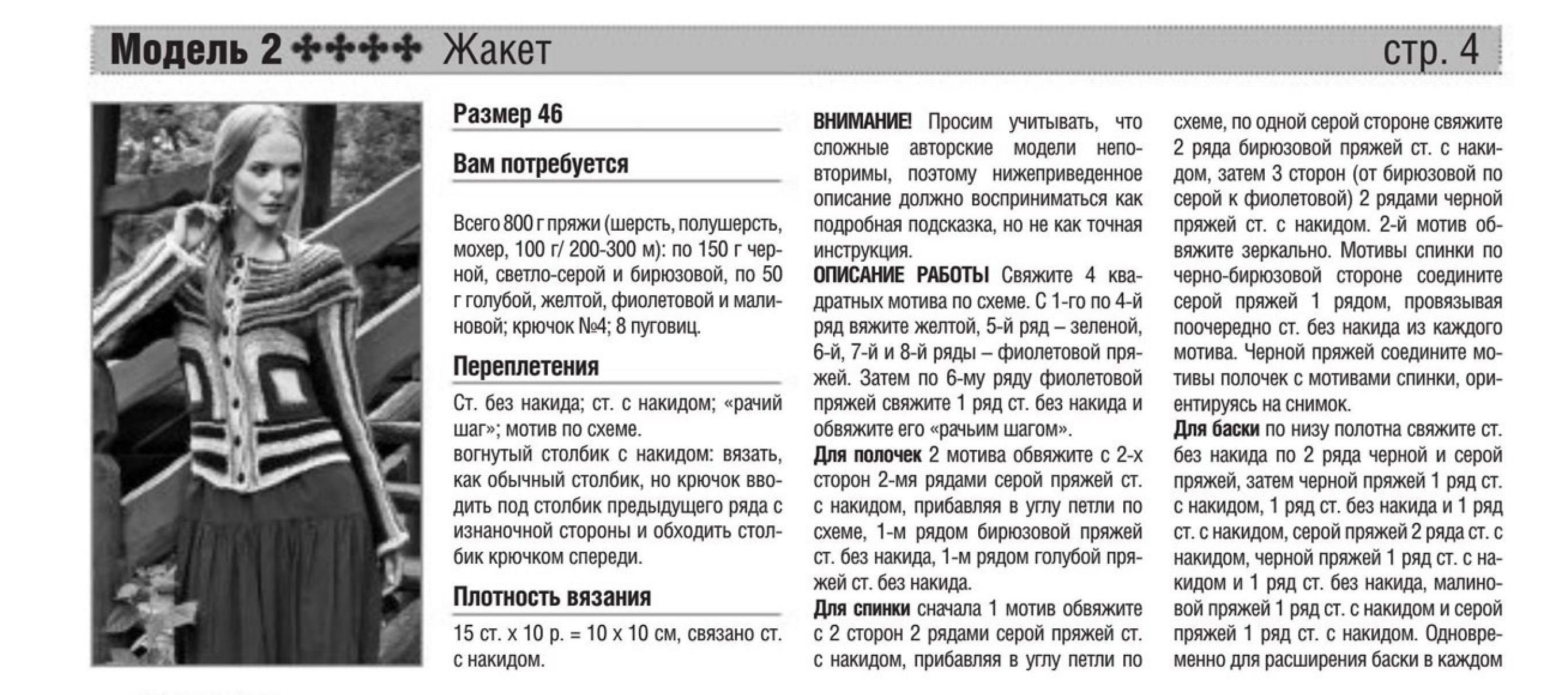 1635_Наталья 5.12 (6)