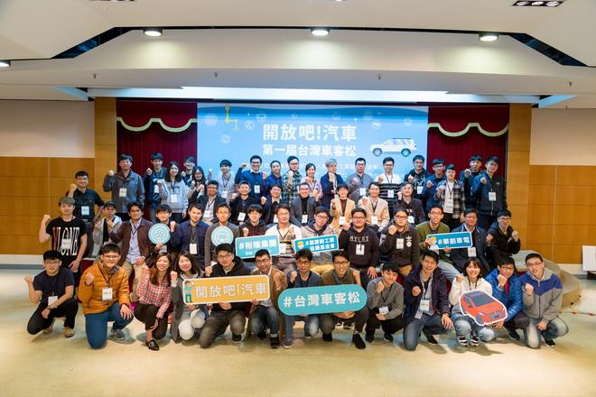 圖說_台灣車客松決賽開幕嘉賓與12組入圍團隊合影
