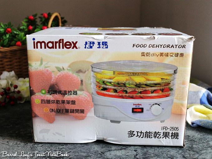 imarflex 伊瑪 乾果機 imarflex-dehydrator (1)