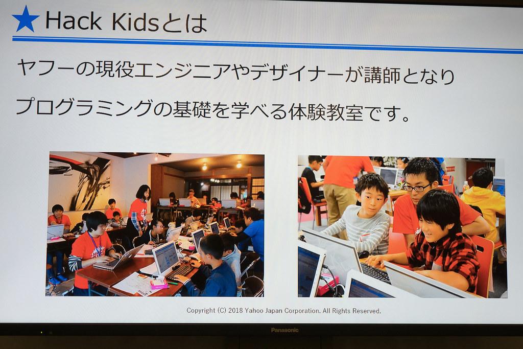 programming_kids-53