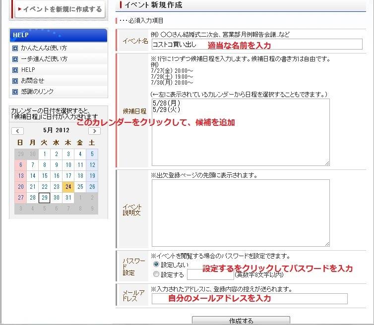 densuke_updated