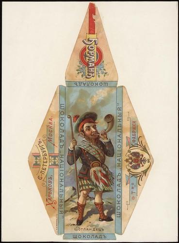 Жорж Борман. Шоколад Национальный. Шотландец