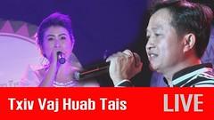 Liked on YouTube: Txiv Vaj Huab Tais | จอ ซ่ง | Npliaj co Xiong | Live 🔊