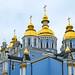 Kiev: Saint Michael's Cathedral