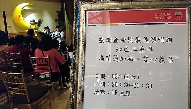 二重唱老師到花蓮義演 (6)