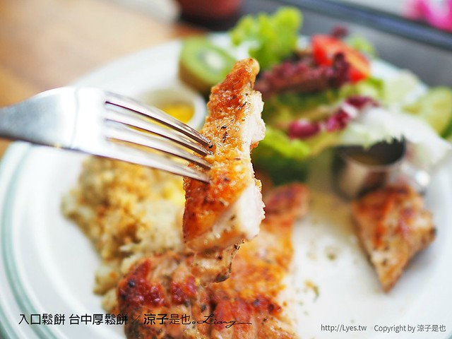 入口鬆餅 台中厚鬆餅 24