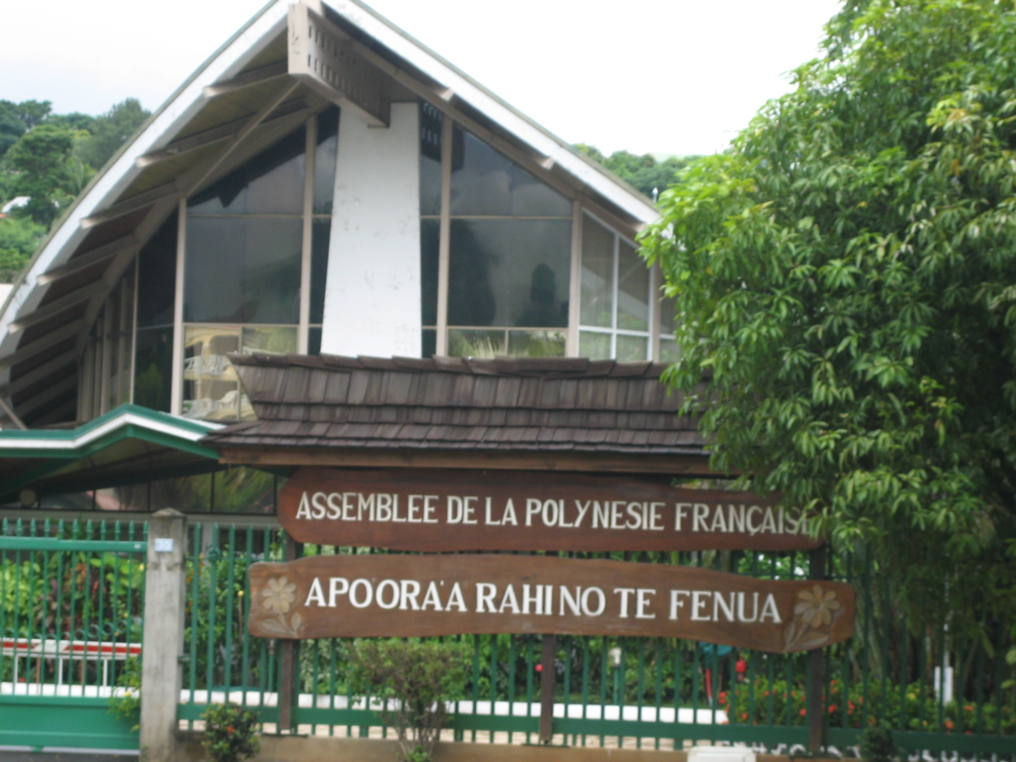 Assembly of French Polynesia, the unicameral legislature of French Polynesia, located at the Place Tarahoi in Papeete, Photo taken on February 24, 2007.