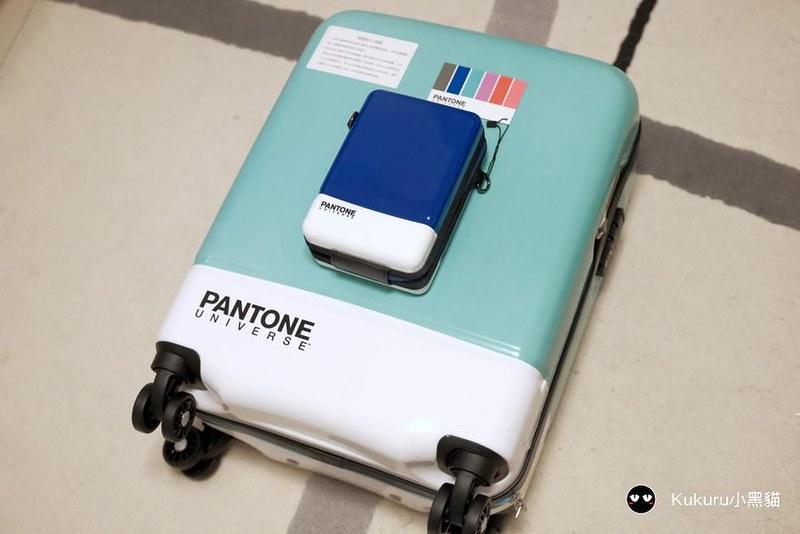 Pantone 行李箱