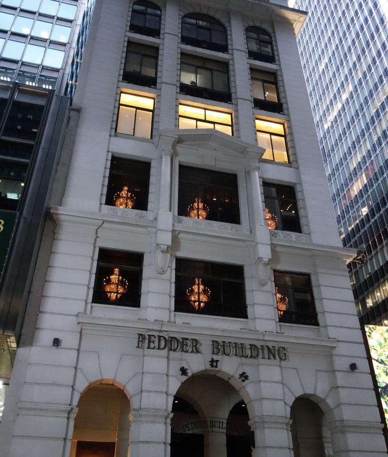 Pedder Building HK
